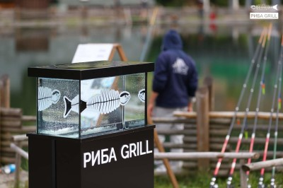 риба grill75